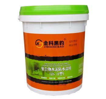高档型金科环保防水涂料20kg
