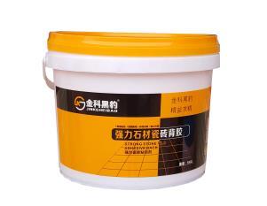 强力瓷砖粘结剂金科黑豹瓷砖背胶